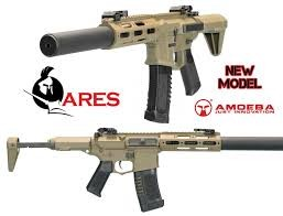M4 HONEY BADGER TAN SHORT