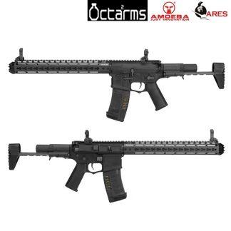 OCTARMS AMOEBA AR-AM16B